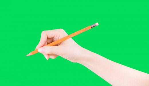 【大学受験】指定校推薦とは? メリットとデメリット
