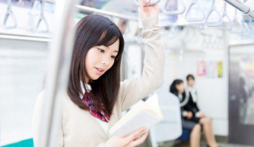 電車で暇つぶし! 通学・通勤時はこれをやろう!