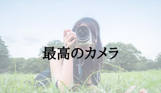 【コスパ最高デジカメ!】Nikon デジタルカメラ COOLPIX B500 全力レビュー!!